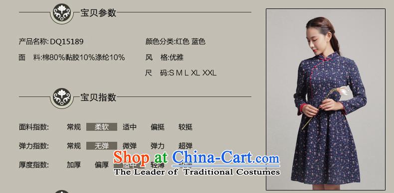 41c1fc2d3ab Bong-migratory 7475Â Autumn 2015 new cheongsam long-sleeved small fresh  dresses and stylish