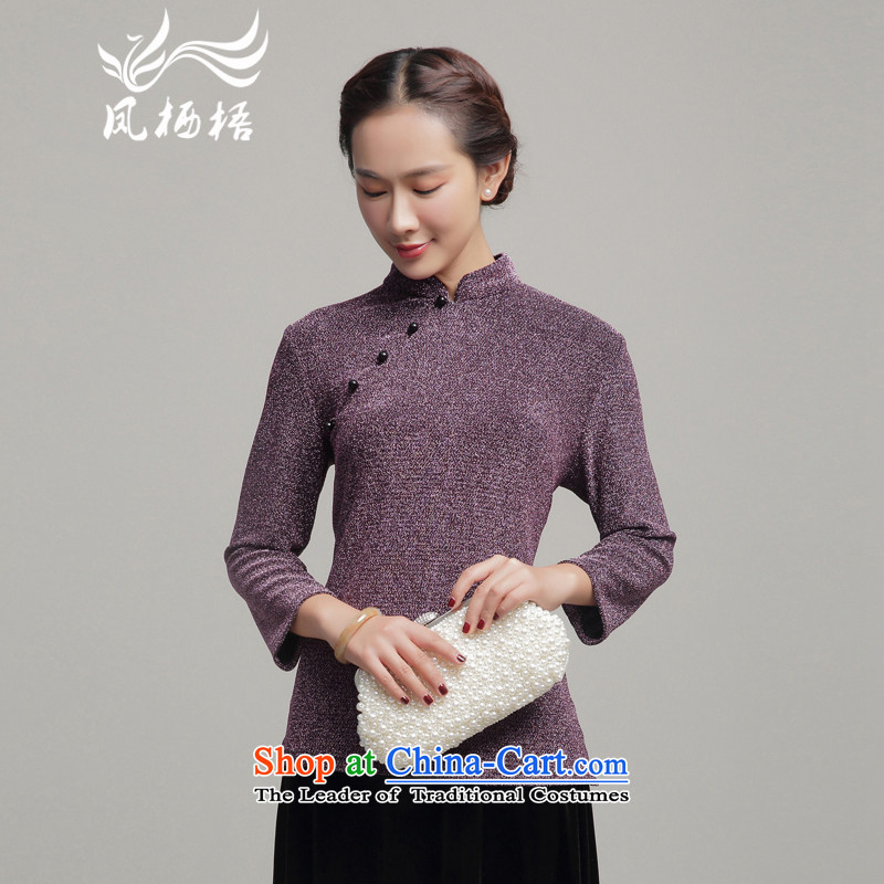 Bong-migratory 7475?Autumn 2015 new cheongsam long-sleeved blouses Tang wedding gold wire stylish shirt DQ15190 qipao purple?S