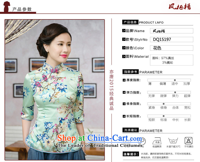 7475 2015 Autumn Fung migratory New Silk Cheongsam blouse retro Stylish retro silk Tang blouses DQ15197 SUIT XL Photo, prices, brand platters! The elections are supplied in the national character of distribution, so action, buy now enjoy more preferential! As soon as possible.