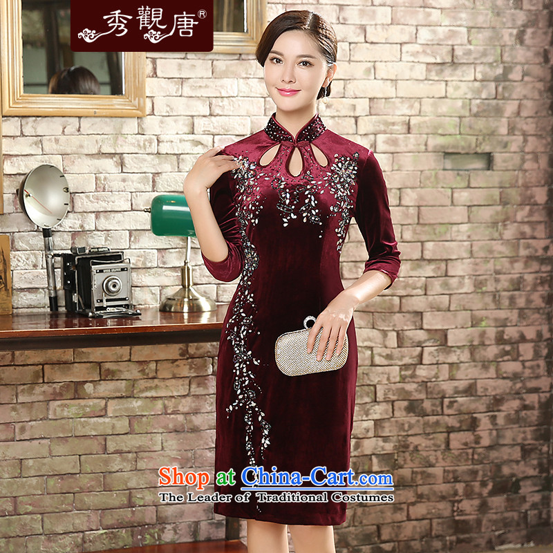 [Sau Kwun tong] and contemptuous of autumn 2015 a new branch of the upscale scouring pads in the Pearl of the Nail Beauty cuff QZ5808 qipao wine red?4XL