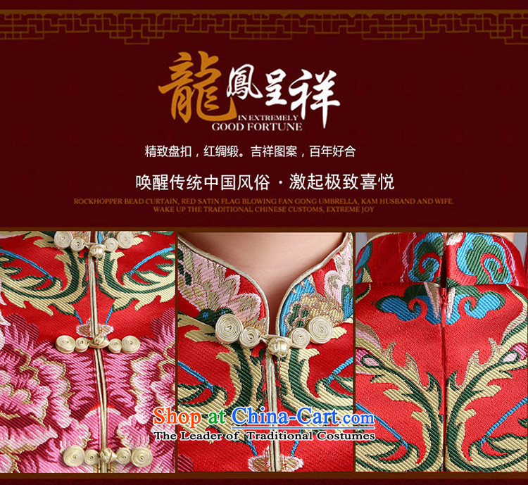 Toasting champagne dress uniform marriage qipao autumn 2015 cheongsam dress new stylish retro improvement of the Sau San red qipao female red can be made plus $30 does not return pictures, prices, brand platters! The elections are supplied in the national character of distribution, so action, buy now enjoy more preferential! As soon as possible.