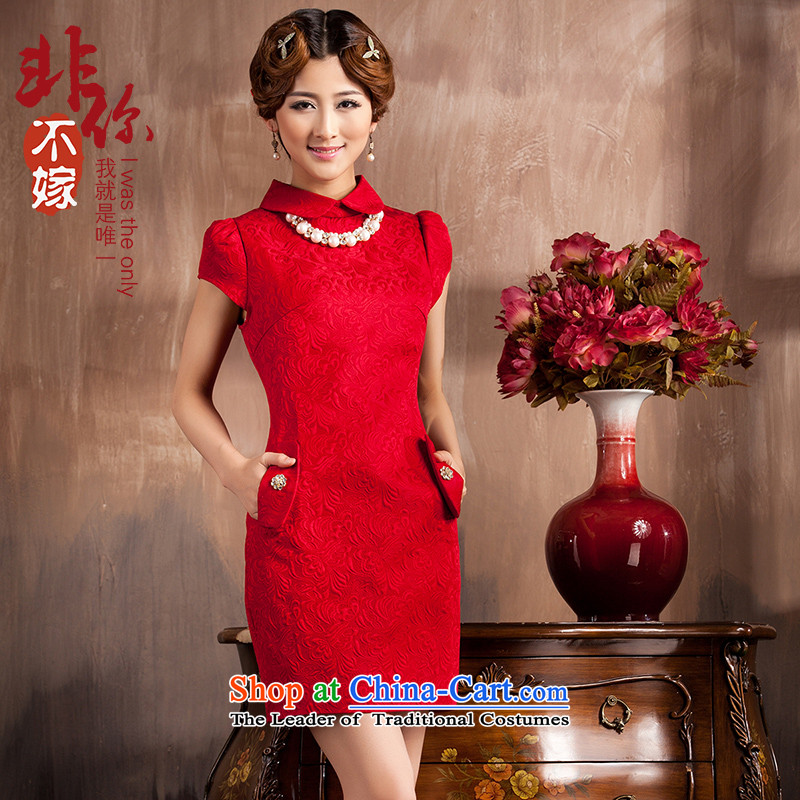 Non-you do not marry�15 new bride bows serving short-sleeved Sau San Chinese wedding booking lapel temperament dresses red video thin red doors back to燤