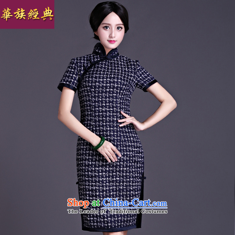 Chinese Classic improved daily spring-winter clothing cheongsam dress, stylish elegance 2015 Sau San new suit - 15 days pre-sale燲L