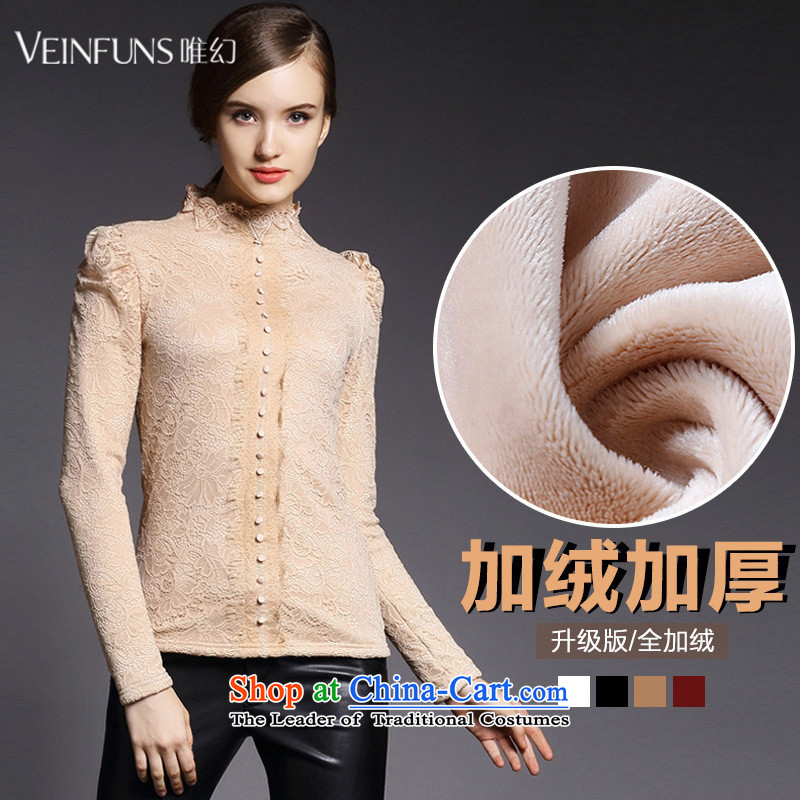 The main European site stylish autumn and winter lace long-sleeved shirt with lint-free thick forming the women WN2241 RED燲L