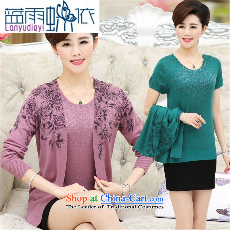 Ya-ting shop 2015 new products fall with large middle-aged moms clothes stamp two kits long-sleeved Knitted Shirt female pink?110