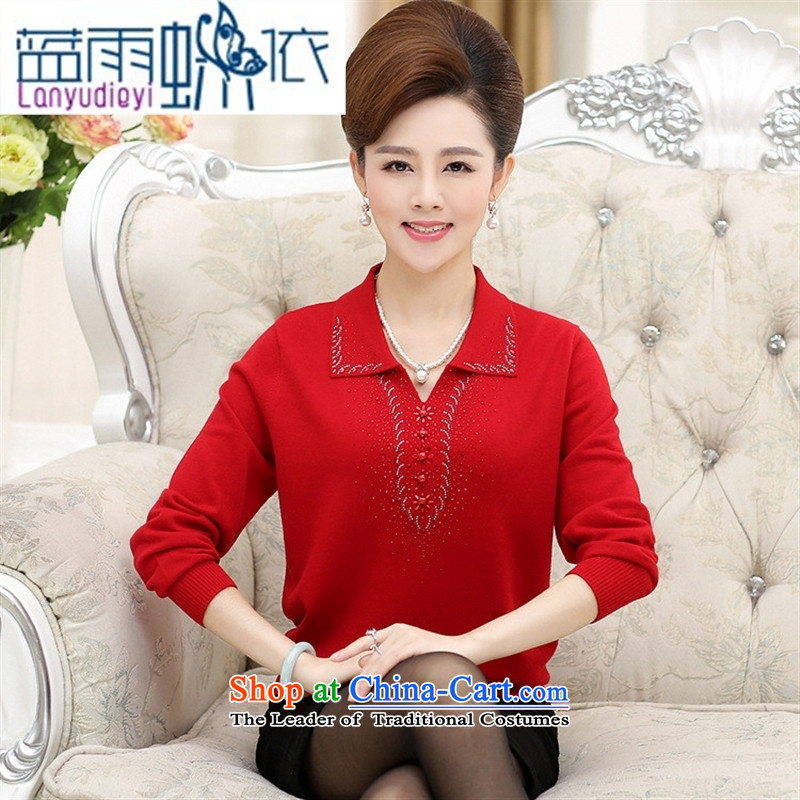 Ya-ting shop new products in the autumn of older women's stylish middle-aged moms replacing reverse collar ironing long-sleeved shirt, forming the drill knitting green?XL