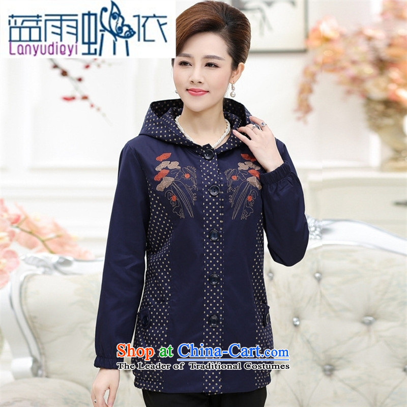 Ya-ting shop hot fall inside the new mother with long-sleeved dot cotton jacket in older women's Hoodie large blue聽XL