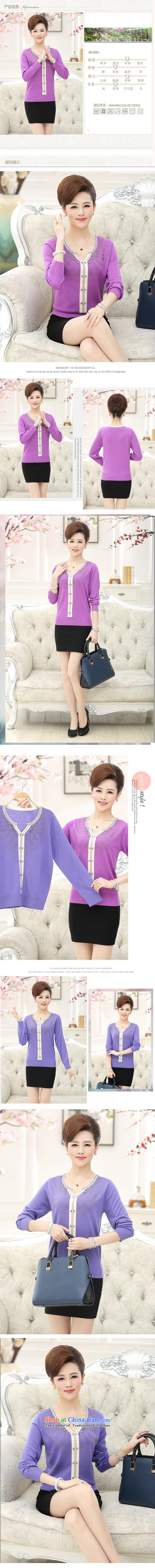 Ya-ting shop in older women wear long-sleeved replacing large autumn T-shirt with new products in the autumn mother ironing drill V-Neck Knitted Shirt and light color 110 pictures, prices, brand platters! The elections are supplied in the national character of distribution, so action, buy now enjoy more preferential! As soon as possible.