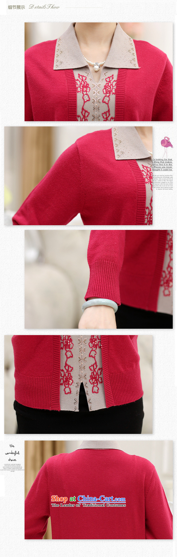 Ya-ting shop women fall Knitted Shirt long-sleeved sweater 40-50-year-old mother with a sweater code 2015 new and old age are blue 120 pictures, prices, brand platters! The elections are supplied in the national character of distribution, so action, buy now enjoy more preferential! As soon as possible.