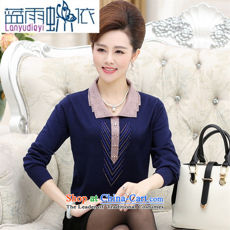 Ya-ting shop in older women fall inside the lapel new Knitted Shirt large middle-aged long-sleeved T-shirt, forming the mother blouses female Green?115