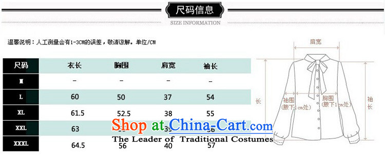 Ya-ting shop 2015 Autumn New) Older knitting cardigan jacket middle-aged women with long-sleeved round-neck collar mother forming the pink shirtL picture, prices, brand platters! The elections are supplied in the national character of distribution, so action, buy now enjoy more preferential! As soon as possible.