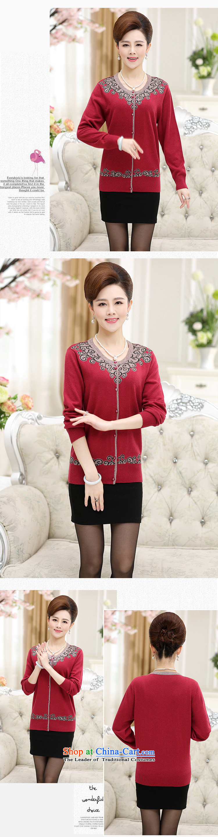 Ya-ting shop 2015 Autumn New) Older knitting cardigan jacket middle-aged women with long-sleeved round-neck collar mother forming the pink shirt L picture, prices, brand platters! The elections are supplied in the national character of distribution, so action, buy now enjoy more preferential! As soon as possible.