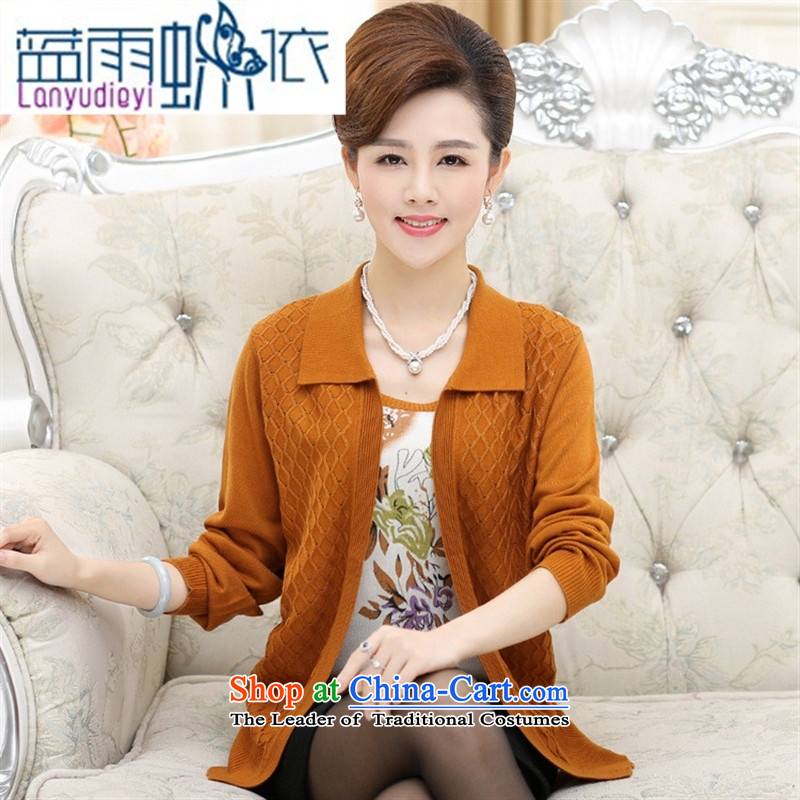 Ya-ting shop 2015 Autumn New_ Older women won version stamp nail pearl two kits Knitted Shirt larger Mother Women's clothes Green聽115