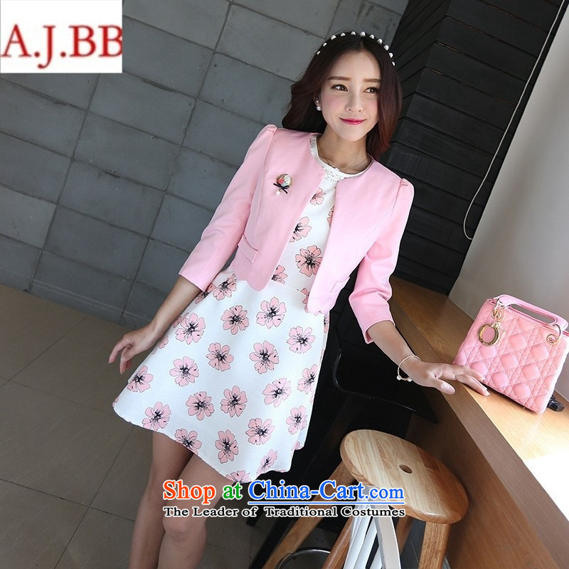 Orange Tysan *2015 autumn new for women Korean round-neck collar bubble seven cuff jacket + stamp skirt nursing business two kits pink?S