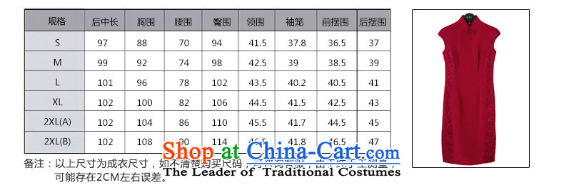 The 2015 autumn wood really new products with double-side toasting champagne lace Bridal Services wedding-dress 53380 04 Magenta聽XL Photo, prices, brand platters! The elections are supplied in the national character of distribution, so action, buy now enjoy more preferential! As soon as possible.