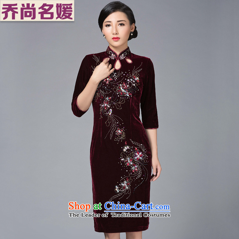 Joe was aristocratic Kim Choo skirt gathering scouring pads cheongsam dress in long sleeves in maroon SRDZ003?S