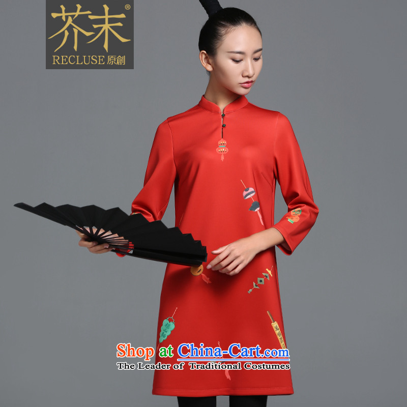 ? mustard original as soon as possible to ensure that the City_China wind retro small collar stamp fall inside the skirt improved female long-sleeved qipao cheongsam dress autumn new stamp spot燣