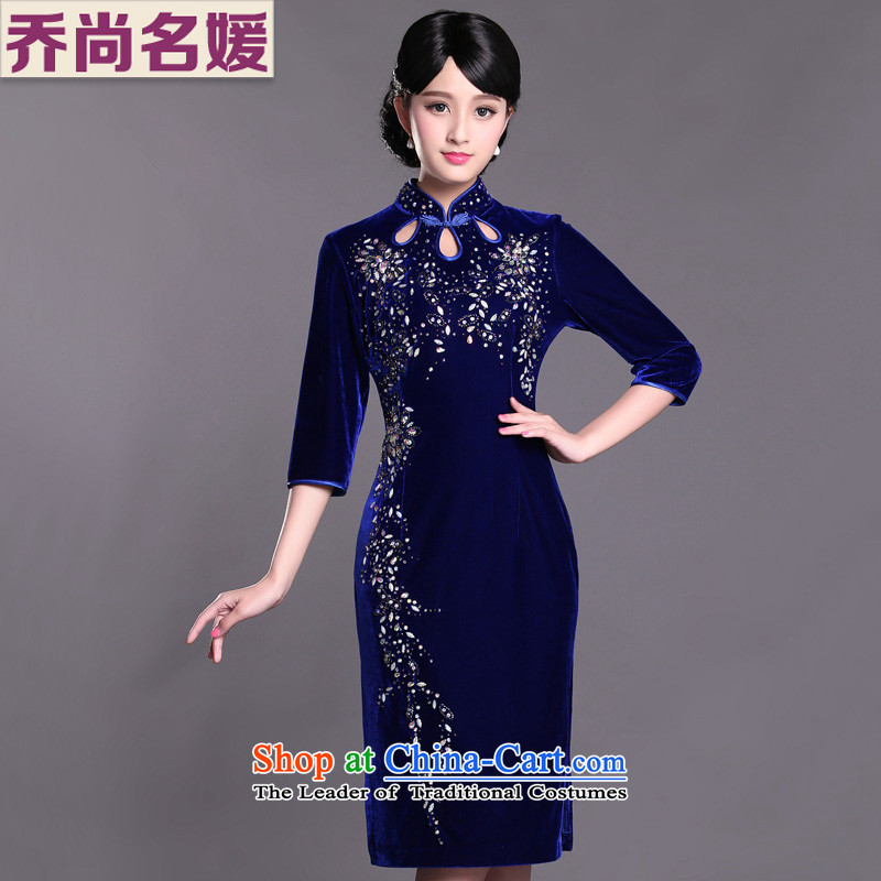 Joe was aristocratic Kim Choo skirt gathering scouring pads cheongsam dress in long-sleeved blue SRDZ006�XXL