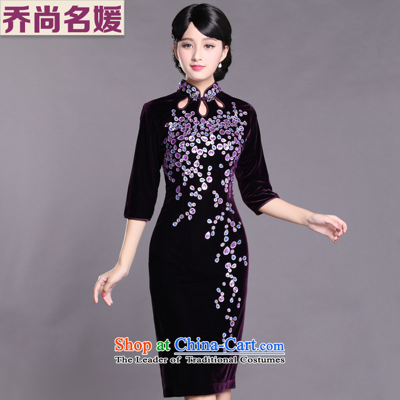 Wedding mother Kim Choo skirt gathering scouring pads cheongsam dress in long sleeves in purple SRDZ010�L