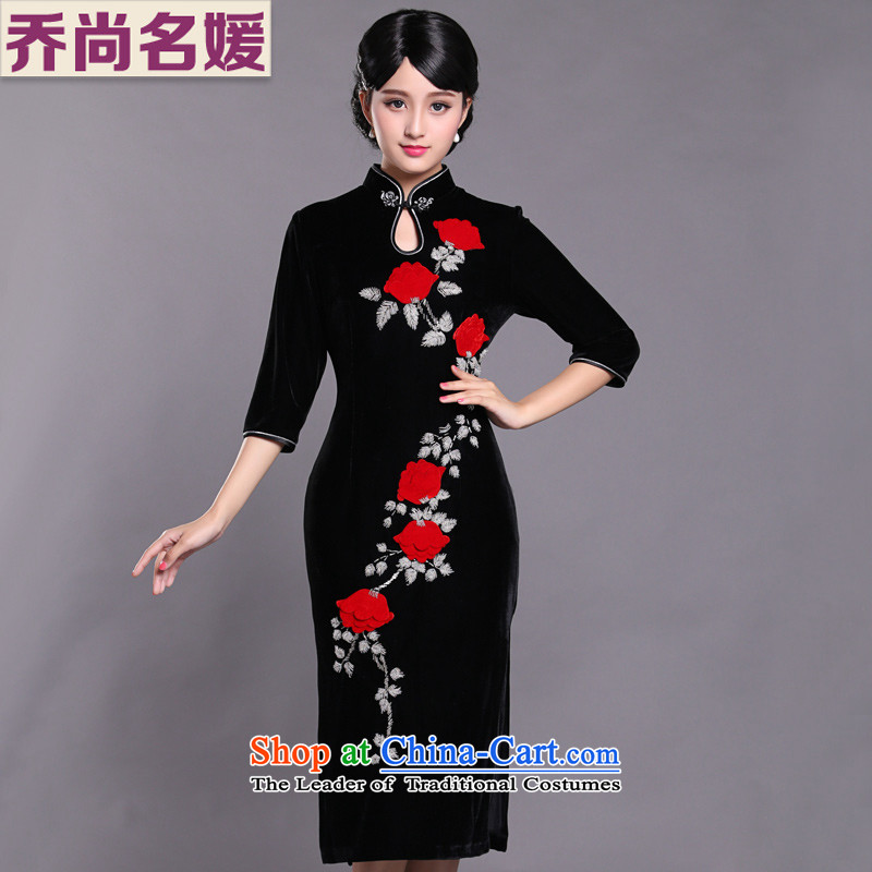 Joe was aristocratic Kim Choo skirt gathering scouring pads cheongsam dress in long-sleeved?XXXXL SRLTH001 black.