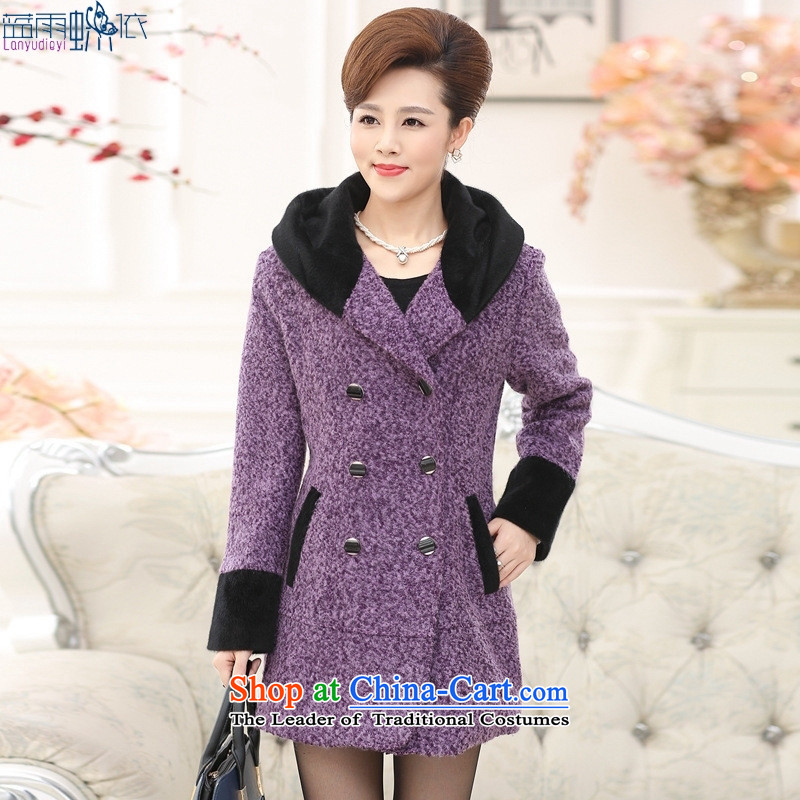 Sau San for larger autumn and winter in older women on the Nagymaros collar cap shirt for winter load thick hair is mother coat?XXXL Purple