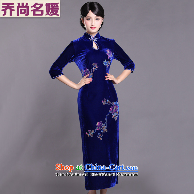 Joe was aristocratic Kim Choo skirt gathering scouring pads cheongsam dress in long-sleeved blue SRSH004燣
