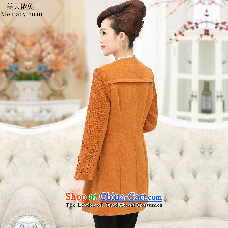 40-50-year-old mother with Sau San autumn jackets, long, 50-60 years old clothing large middle-aged women Qiu Xiang聽Mei-day in accordance with the green 5XL, Hwan (meitianyihuan) , , , shopping on the Internet