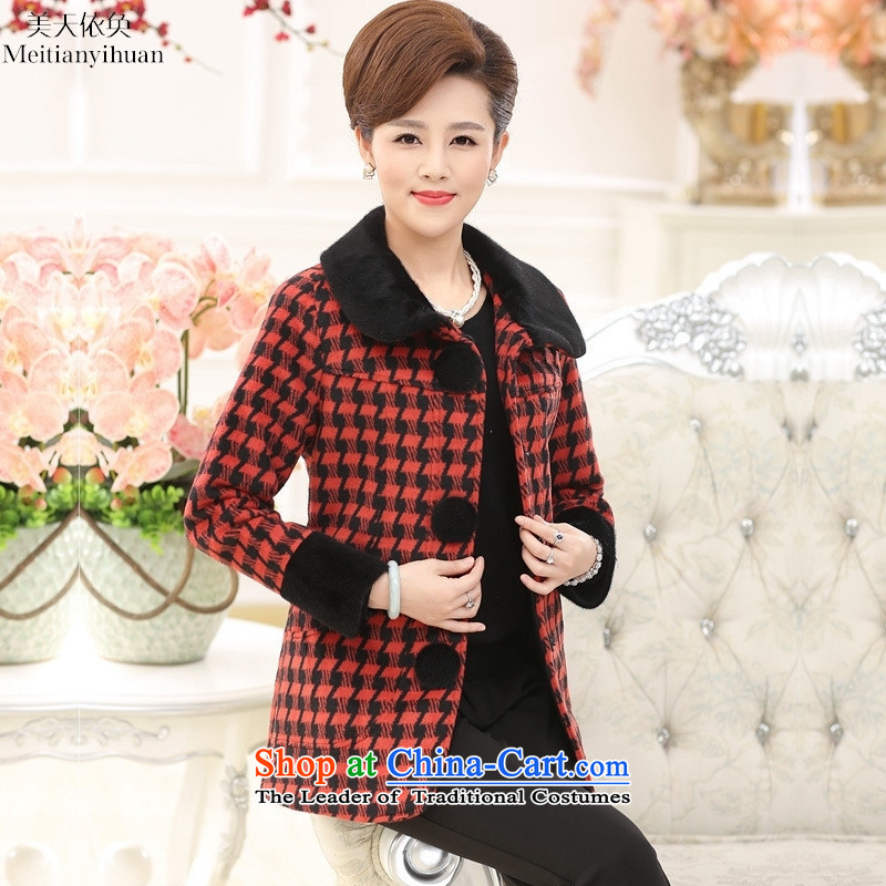 In the number of older women's autumn and winter new gross? jacket coat mother_? short autumn replacing m White?XXXXL Jacket
