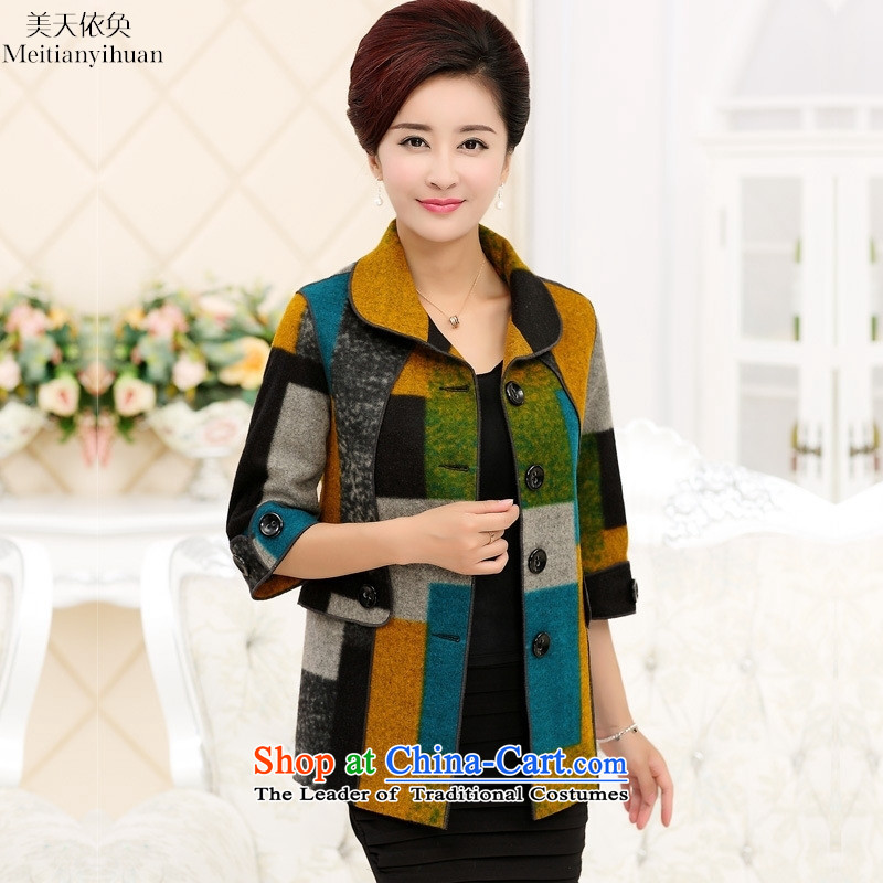 The fall of new products with mother 40-50-60 Cardigan autumn jackets in older women's sleeveless gross?2XL yellow jacket?