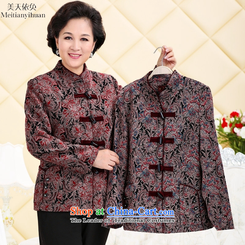 New products in the autumn of older women in the autumn grandma jackets long-sleeved clothing 70-80-year-old man older clothes blue L