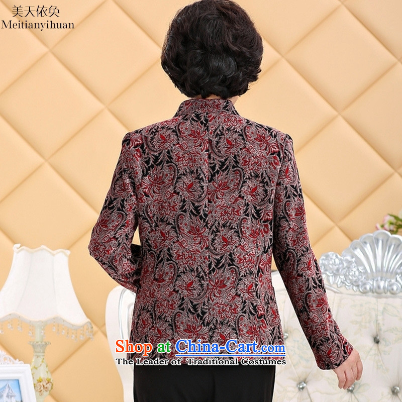 New products in the autumn of older women in the autumn grandma jackets long-sleeved clothing 70-80-year-old man older clothes , L, the United States and in accordance with the days of blue-hwan (meitianyihuan) , , , shopping on the Internet