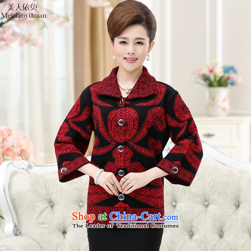 Grandma jacket in the autumn of replacing older knitwear elderly aged 70-80 clothes mother load cardigan autumn replacing sweater red?120 _recommendations 120-150 catties_
