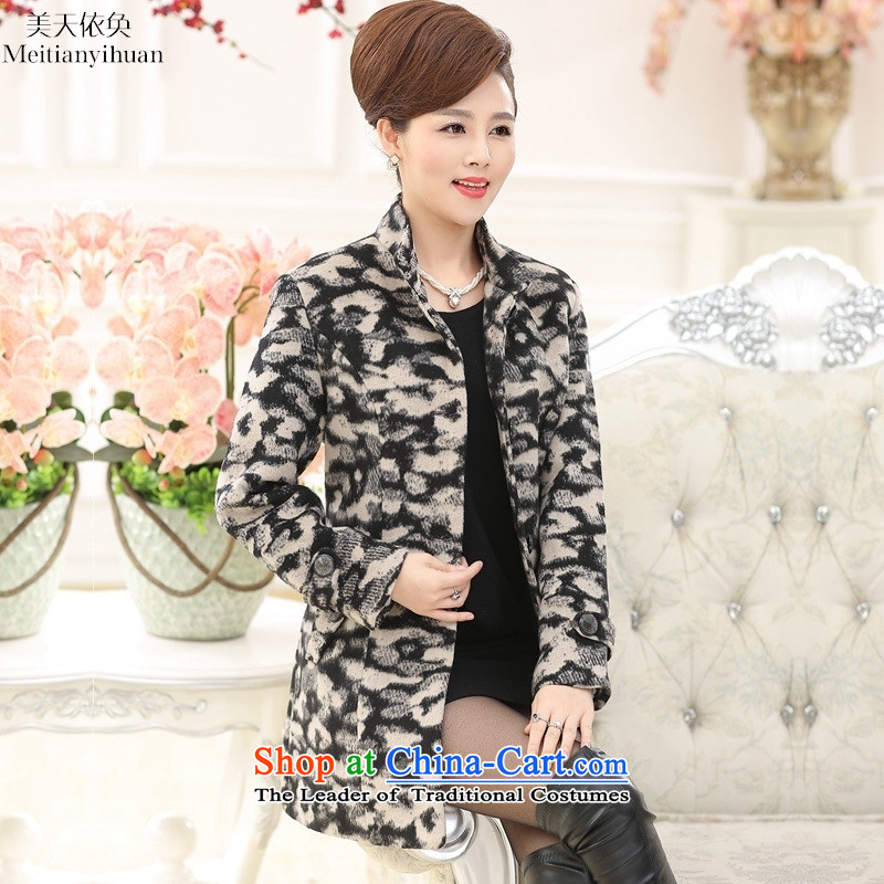 2015 Autumn and winter clothing in the new elderly women aged 40-50 jacket? gross mother in long coats red�XXXXL)?