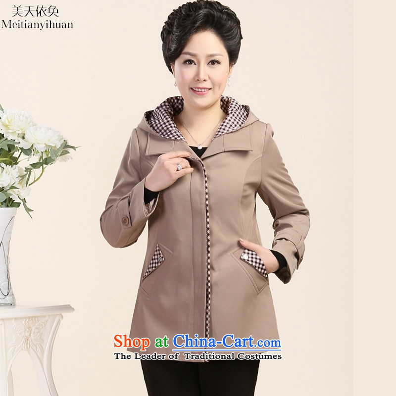 Replace the spring and autumn of middle-aged moms short of pure color coat of older women fall new jacket, brown�3XL