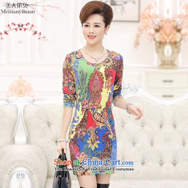 Stylish with load autumn Sau San mother dresses middle-aged female replacing replacing long-sleeved in autumn of T-shirts and knitting Package?)?120 1922