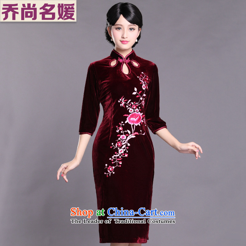 Joe was aristocratic Kim Choo skirt gathering scouring pads cheongsam dress in embroidery long sleeves in maroon SRXH003�XL