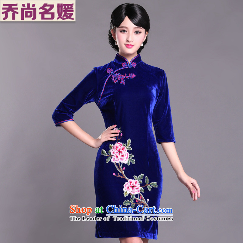 Kim Choo skirt embroidery scouring pads cheongsam dress in the gathering of long-sleeved blue SRXH006燣
