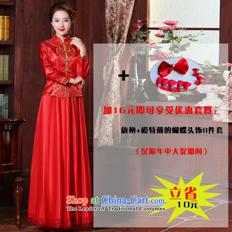 Toasting champagne bride services 2015 new boxed cheongsam dress-Soo Choo Wo Long service improvement of Chinese red wedding dress female 9 Cuff +?2XL Head Ornaments Butterfly