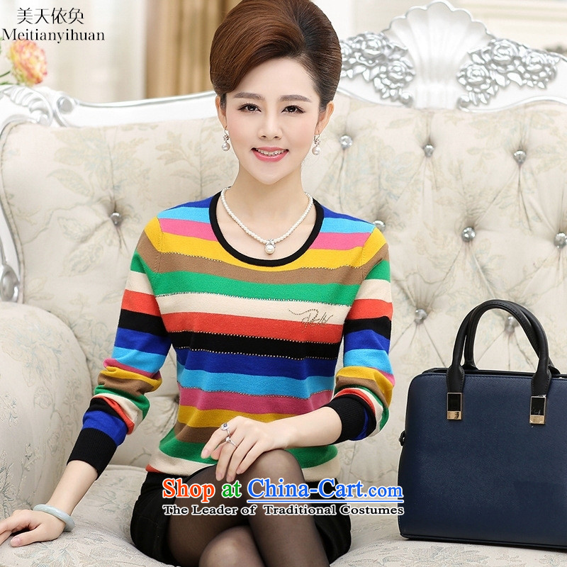 Replace long-sleeved mother dresses in older knitwear sweater middle-aged round-neck collar streaks sweater autumn replacing green and black blue燲XXL