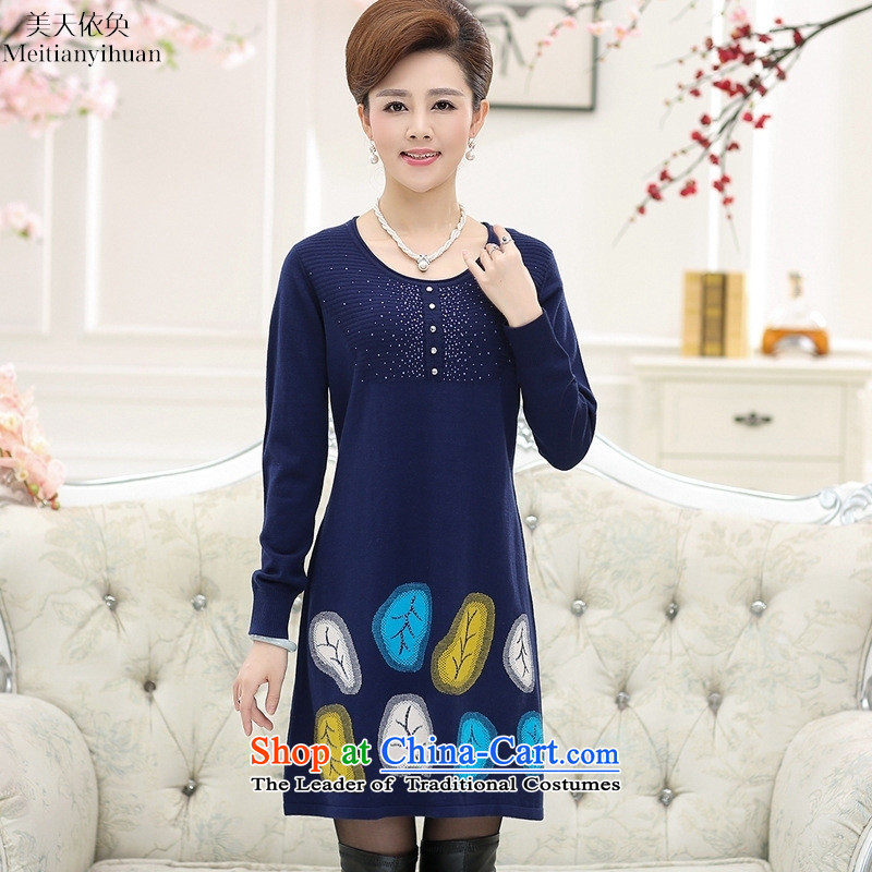 The elderly in the knitwear in forming the long load autumn load mother dresses loose large middle-aged women Navy Blue�0