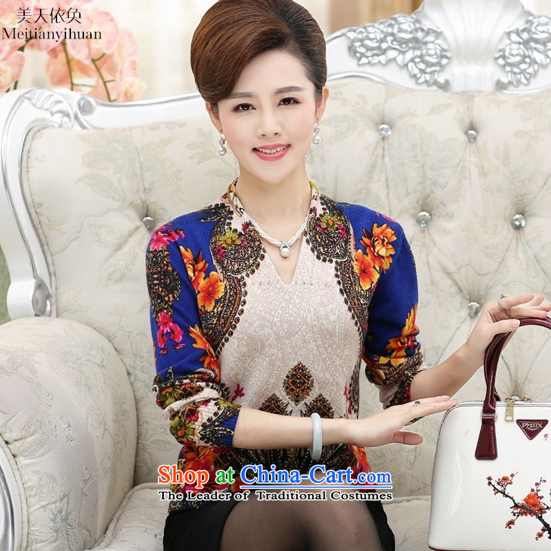 In 2015, the elderly mother replacing autumn knitted shirts women sets forming the head V-Neck Sweater women better Red?110