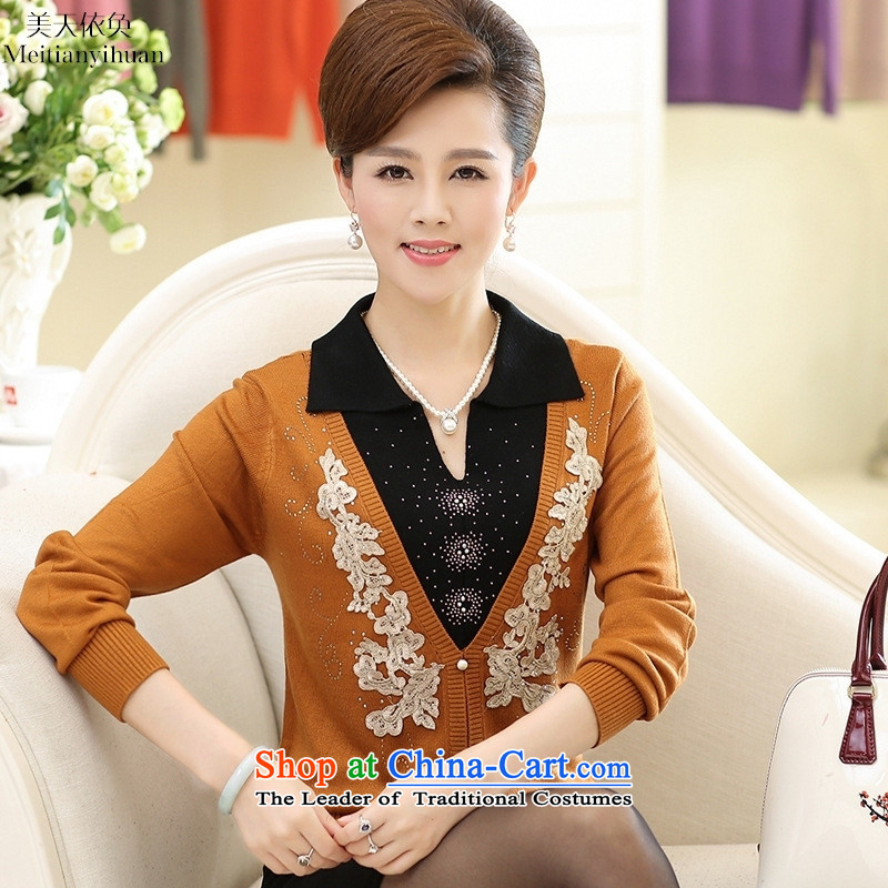 In 2015, the elderly women knitted shirts autumn MOM pack the middle-aged long-sleeved Pullover clothing lapel T-shirts with anthuriam聽110