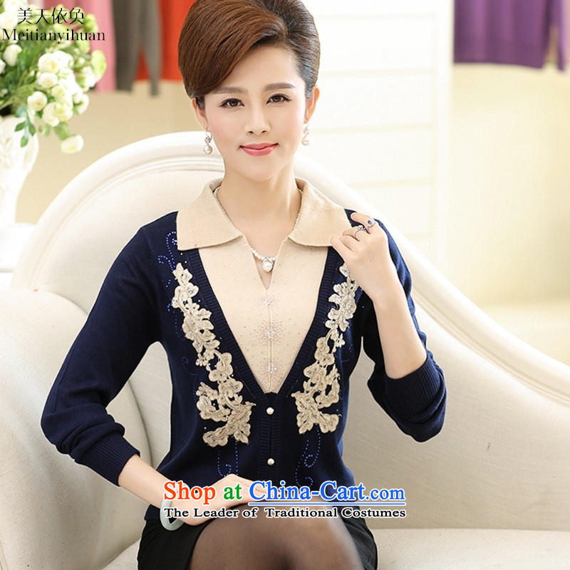 In 2015, the elderly women knitted shirts autumn MOM pack the middle-aged long-sleeved Pullover clothing lapel T-shirts with anthuriam聽110 days in accordance with the property (United States) has been pressed meitianyihuan shopping on the Internet