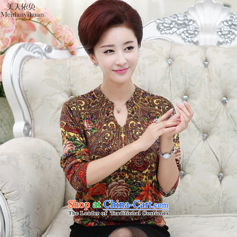 In the autumn of 2015, older women knitted stamp round-neck collar long-sleeved leisure mother pullovers yellow?110