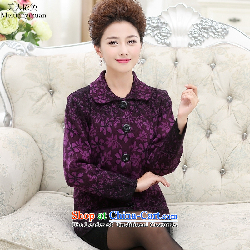 Install MOM autumn and winter plush cardigan thick knitwear women aged grandmother jackets in red?115