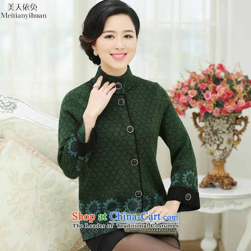 Women fall_winter collections of 50-60-year-old mother long-sleeved jacket lapel thick Sweater Knit Cardigan and color?115