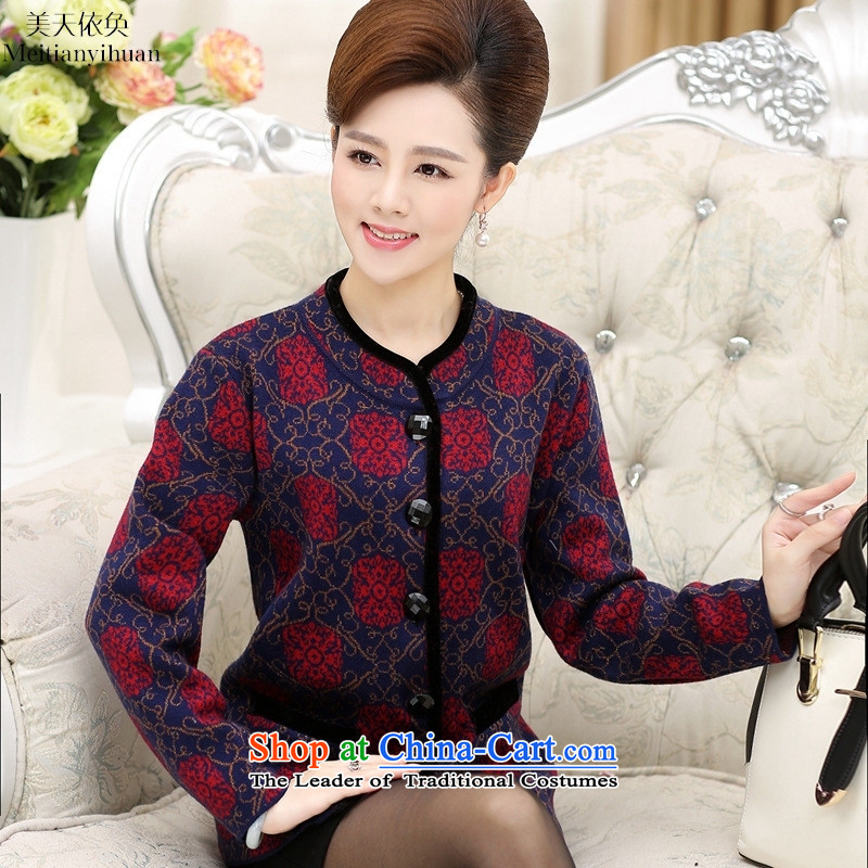 2015 winter clothing mother replacing knitting cardigan thick coat of older women with the old shirt grandma XXXL Safflower