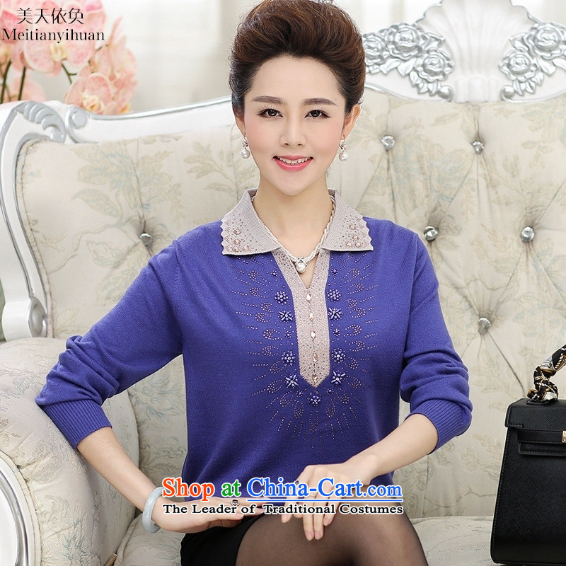 Replace middle-aged female load autumn long-sleeved Knitted Shirt of older persons in the leisure long-sleeved T-shirt lapel mother replacing dark red聽115