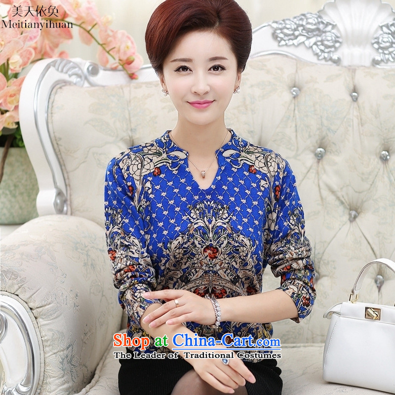 Replace long-sleeved sweater mother forming the elderly in the autumn of Knitted Shirt with female stamp woolen sweater mother Blue?115