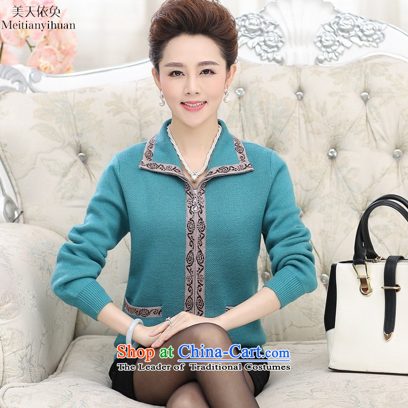In the autumn of 2015, the older sweater jacket lapel larger thick Mother Women's clothes gray?120